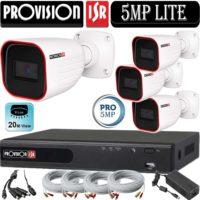 """סט 4 מצלמות אבטחה צינור אינפרה 5MP סדרה Pro עדשה 2.8 מ""""מ כולל dvr Provision ספק כח וכבלים"""