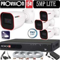 """סט 4 מצלמות אבטחה צינור אינפרה 5MP סדרה Pro עדשה 2.8 מ""""מ אינפרה 40 מטר כולל dvr Provision"""